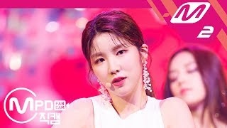 [MPD직캠] 라붐 지엔 직캠 '체온(Between Us)' (LABOUM ZN FanCam) | @MCOUNTDOWN_2018.7.26
