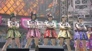 「俺の藤井2016 in さいたまスーパーアリーナ〜Tynamite!!〜」BD【DAY1】PR映像