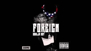 "Soulja Boy - ""Blow A Pack"" (Foreign Mixtape) Datpiff"