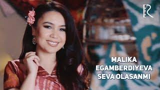 Malika Egamberdiyeva - Seva olasanmi | Малика Эгамбердиева - Сева оласанми