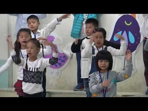 多元文化日英語歌謠-Look