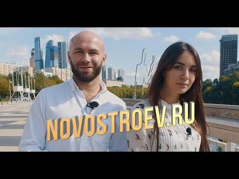 Novostroev.ru - все новостройки Москвы и Подмосковья (рекламный ролик) photo