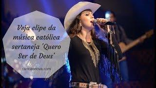Quero ser de Deus -  Fernanda Silva