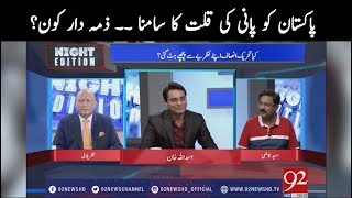Night Edition | Decide Sharifs fate within one month | 10 June 2018