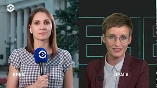 Дело против Ющенко