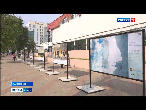 На улицах столицы Коми появились главные культурно–имиджевые проекты 100–летия Коми