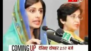 Pakistani Foreign Minister Hina Rabbani Khar Scandal by Indian Media