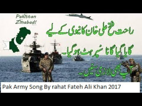 Download thumbnail for Pak nevy special songs   Pakistan