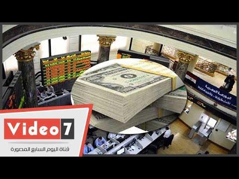 بالفيديو.. تعرف على تأثير ارتفاع الدولار على الاقتصاد المصرى والبورصة