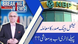 Breaking News With Malick | PM Imran Khan Meeting With Journalist | 31 August 2018 | 92NewsHD