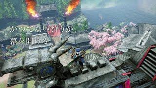 Capcom shares Japanese Monster Hunter Rise commercials