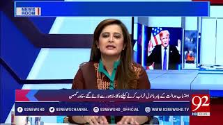 News Room| Accountability Court | Injured lawyer | PML-N workers - 13 October 2017 - 92NewsHDPlus