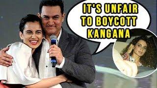 Aamir Khan INVITES ONLY Kangana Ranaut For Secret Superstar Screening