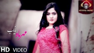 Meher Mah Nayab - Khiyal OFFICIAL VIDEO