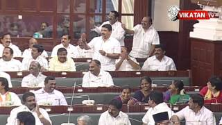 TN Assembly MLAs OR School students- Miss, One chance please! width=