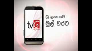 Sri Lanka's First Android TV App - Live TV, Teledrama, Music Videos....