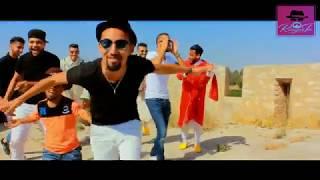 RAGATA - L'haja ( EXCLUSIVE Music Video )  | #الراكاطة ـ الحاجة فيديو كليب