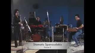 Dance 2 - Stamatis Spanoudakis