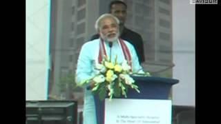 PM Modi Speaking About Stem Cells