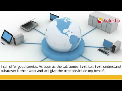 LAN Installation in Gurgaon, Local Area Network Support