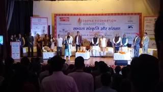 विद्यापति गीत !! Jai Jai Bhairavi !! जय जय भैरवी !! गोसाउनि गीत !! DEVANAND JHA LIVE!!