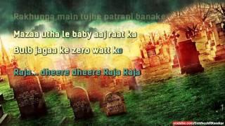 "Aao Raja (Instrumental / Karaoke) [from ""Gabbar is Back""] {2015}"