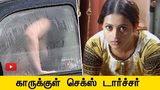 Bhavana SEX TORTURED by Driver - VIDEOS & Photos Black Mail | Actress Sad situation | Cine Flick width=