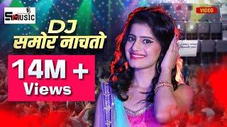 Mazi kothe geli maina|video song |shivraj music marathi