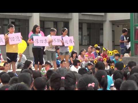 太昌國小-103學年度教師節活動
