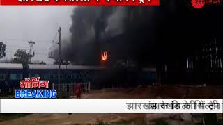 Morning Breaking: Jharkhand Swarn Jayanti express caught fire at Silli Railway Station