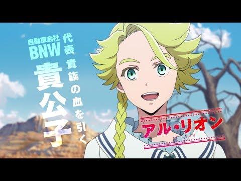 「天晴爛漫!」PV第3弾!