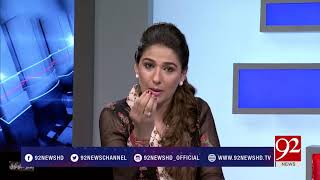 Night Edition | Zafar Hilaly | Pakistan Is Behind Mumbai Attack , Nawaz Sharif | 13 May 2018