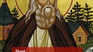 Sfantul Gherman de Alaska - primul sfant ortodox de pe continentul american