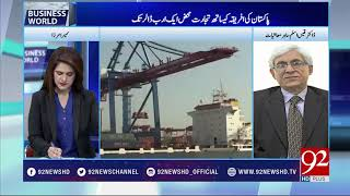Pakistan trade relations with Africans countries are much considerable -Qais Aslam