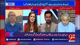 News Room : ANP to move ECP :  PIA scandals- 27 October 2017 - 92NewsHDPlus