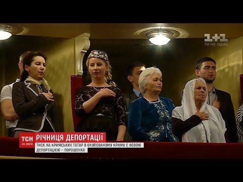 Президент надав звання Героя України посмертно закатованому Решату Аметову