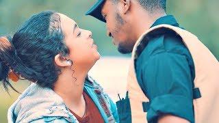 Mulualem Takele & Ephrem Amare - Teshenfialehu | ተሸንፌያለሁ - New Ethiopian Music 2018 (Official Video) width=