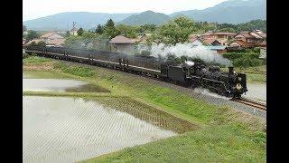 DJP070596 Japan steam train 일본 증기기관차 kereta uap 山口線 SLやまぐち号 鉄道C57蒸気機関車ขบวนรถด่วน รถจักรไอน้ำ ญี่ปุ่น