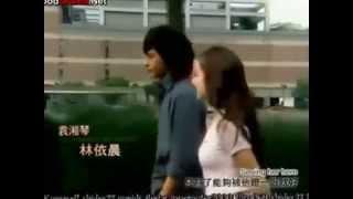 novela 1 itazura na kiss episode