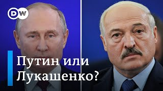 Путин или Лукашенко: