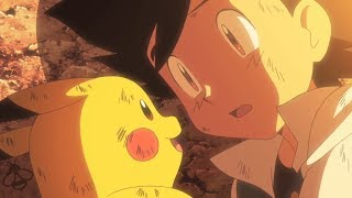 Pokemon「AMV」- Courtesy Call