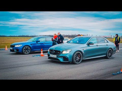 Купил ПУШКУ! BMW M5 860 hp против MERCEDES E63s AMG и NISSAN GTR