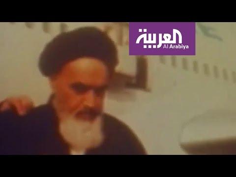 مفهوم تصدير الثورة على لسان مؤسس النظام الإيراني الخميني