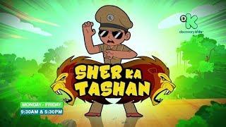 Little Singham - Sher Ka Tashan