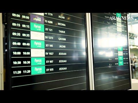 At King Khalid International Airport in Riyadh as Saudi Arabia resumes domestic flights