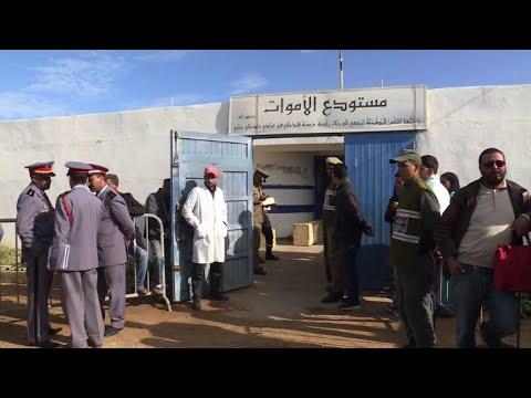 15 شخصا لقوا حتفهم في المغرب في تدافع خلال توزيع مساعدات غذائية