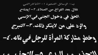 اجمل ما قيل عن العلامه ابن باز رحمه الله