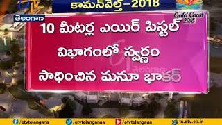 Manu Bhaker wins shooting Gold, Sidhu bags Silver