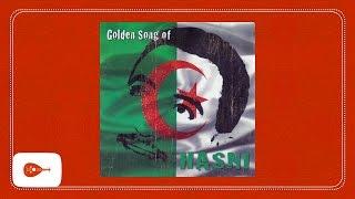 Cheb Hasni - Enfin Lkit Li Tefhamni /الشاب حسني