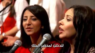 Worship our King....Beautiful Arabic Christian Song (Subtitles)
